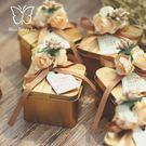 【6枚入】喜糖禮盒結婚糖果盒子鐵盒【奇趣...