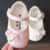 學步鞋 0-1歲嬰兒單鞋鏤空網鞋女寶寶學步鞋半涼鞋2歲軟底公主鞋春【全館限時八折搶購】