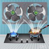 220v 廚房12寸雙排家用排氣扇 換氣扇 排風扇窗式通風扇窗油煙機OB5120『易購3c館』