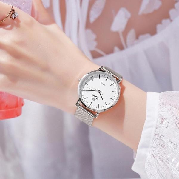 手錶手錶女士學生韓版簡約時尚潮流防水休閒大氣石英 韓國時尚週