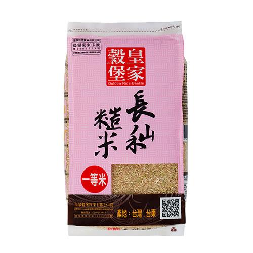 皇家榖堡長秈糙米2.5KG【愛買】