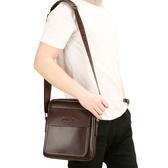 男包側背斜挎小掛包男士休閒豎款背包商務休閒包包斜跨牛皮包 黛尼時尚精品