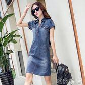 牛仔洋裝 薄款牛仔洋裝夏裝新款大碼女裝V領短袖休閒寬鬆中長款裙子 唯伊時尚
