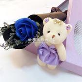 紅玫瑰花單支禮盒藍色妖姬仿真香皂花一枝1朵花束七夕情人節送花YYP 『歐韓流行館』