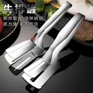 【304牛排鏟】鋸齒款 廚房SUS304...