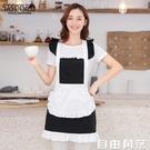防水防油圍裙廚房圍裙韓版時尚公主可愛家用工作服做飯圍腰女  自由角落