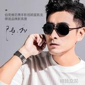 墨鏡男士2018新款眼鏡太陽鏡潮人偏光鏡駕駛眼睛蛤蟆鏡開車司機潮  韓語空間