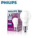 飛利浦LED廣角型 全電壓 8W 燈泡 [白光]**福利品出清