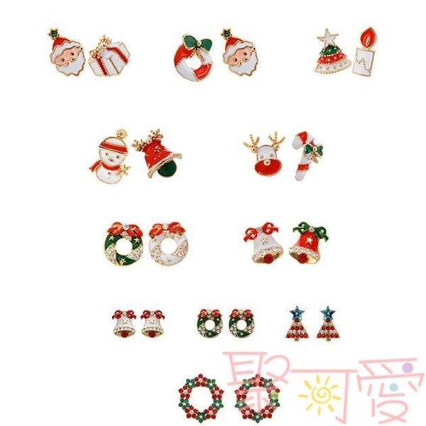 網紅2對聖誕耳環耳夾無耳洞女耳墜少女心耳飾【聚可愛】
