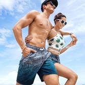 【618好康鉅惠】男速干寬鬆漸變游泳褲泡溫泉短褲平角泳褲