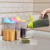 5件套 大號透明帶蓋廚房密封儲物罐五谷食品雜糧奶粉塑料小收納盒 小巨蛋之家
