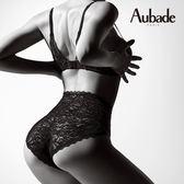 Aubade-玫瑰物語S-XL高彈蕾絲高腰褲(黑)HK