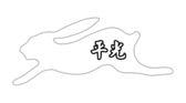 【漆寶】龍泰303水性平光「白色」(1公升裝)