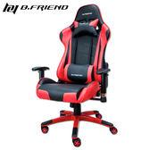 B.Friend GC03 電競專用椅 紅黑