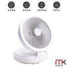 meekee 懸浮循環舒適扇-可攜式電風...