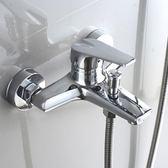 水龍頭淋浴龍頭全銅混水閥冷熱混合沐浴三聯花灑洗澡浴缸衛浴浴室水龍頭 維科特3C