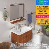 樂派小戶型浴室櫃美式太空鋁衛浴櫃衛生間洗臉洗手洗漱台盆櫃組合 安雅家居