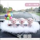 車內飾品擺件車載香香薰創意高檔女汽車搖頭豬可愛車上裝飾用品 3C優購
