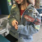 寬鬆牛仔短外套女春季新款印花字母貼布港風原宿BF風復古上衣 港仔會社