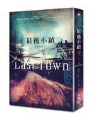 (二手書)松林異境(3):最後小鎮