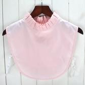 假領子假領片韓版假衣領立領氣質學院風打折立領針織衫內搭黑白粉紅色[E1161]  預購.朵曼堤洋行