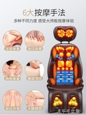 220V肩頸椎按摩器頸部腰部肩部背部多功能全身頸肩揉捏儀家用椅墊靠墊 千千女鞋YXS