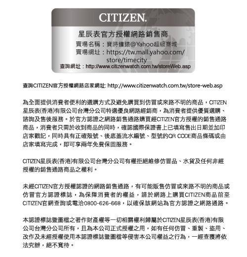 CITIZEN星辰 Lady亞洲限定廣告款櫻雨紛飛機械腕錶 PC1018-69D