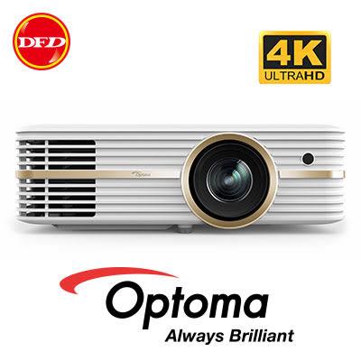 (加碼送APPLE TV 4K ) OPTOMA UHD51 4K UHD劇院投影機 支援Full HD 3D  公貨 送原廠3D眼鏡2支