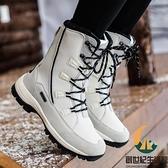 雪地靴女棉鞋高幫鞋戶外加絨保暖厚底防水防滑旅游徒步女登山鞋【創世紀生活館】