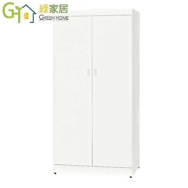 【綠家居】賽波 環保3.1尺南亞塑鋼開門高衣櫃/收納櫃