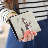 可愛女士錢包女短款日韓版小清新學生折疊多功能零錢包夾-71608 E家人