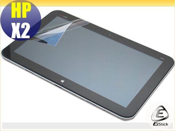 【EZstick】HP Envy X2 專用 靜電式平板LCD液晶螢幕貼 (AG霧面)
