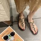羅馬涼鞋女夏新款百搭仙女風學生平底水鉆人字夾腳趾沙灘女鞋『新佰數位屋』