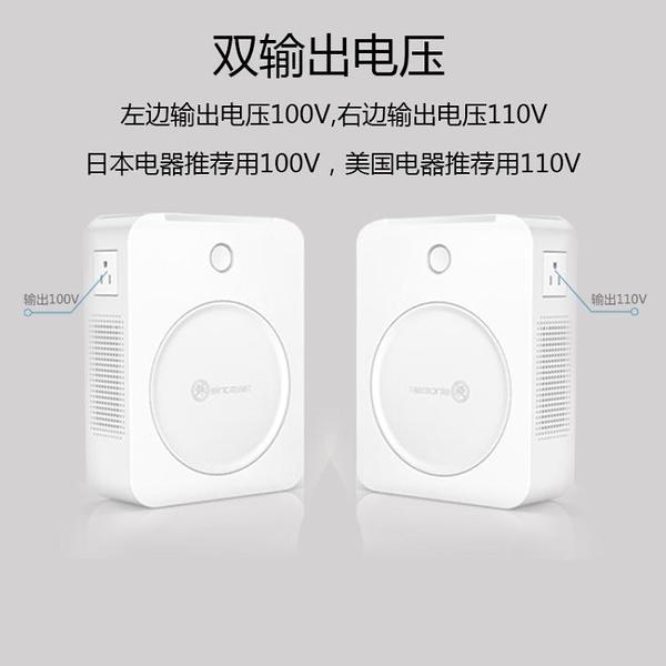 變壓器 舜紅220v轉110v變壓器110v轉為220v美國日本100v電壓轉換器2000w 莎瓦迪卡