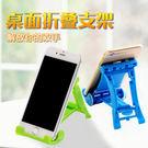 懶人手機支架 蘋果 三星 小米 華碩 平板 手機 床頭支架 彩繪系列