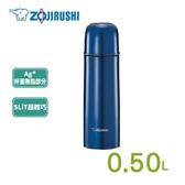 神腦家電 象印 0.5L 不銹鋼真空保溫保冷瓶 SV-GR50