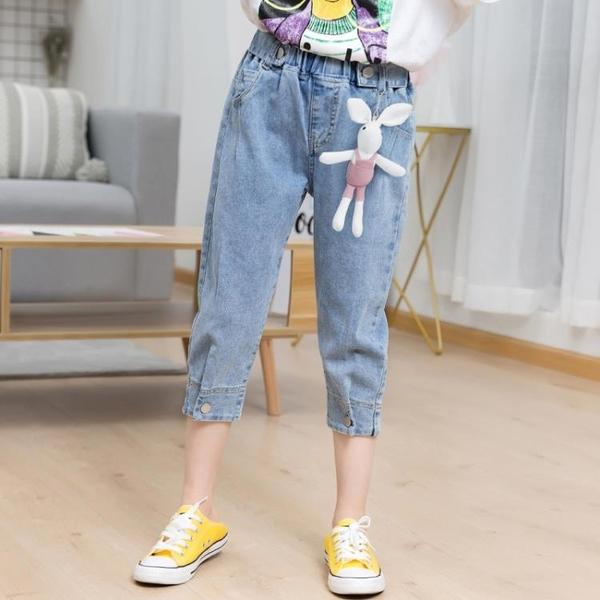 女童牛仔褲兒童薄款休閑七分褲2019夏季新款童裝中大童小女孩中褲