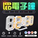 3D立體感!LED電子時鐘 多功能科技電...