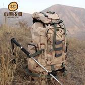 80L超大容量防水旅行背包男戶外後背包旅游背包 多功能包迷彩背包 名購居家 igo