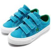 Converse One Star 3V 藍 綠 魔鬼氈 一星 女鞋 大童鞋 版型偏大可小一號 【PUMP306】 660037C