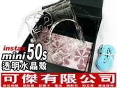 水晶殼 保護殼  富士 instax mini50s專用  附背帶 週年慶特價 全新 透明