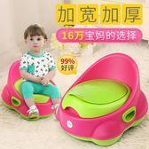 加大號兒童馬桶坐便器 男女寶寶尿盆便盆小孩嬰兒坐便器馬桶1-7歲