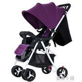 嬰兒推車可坐躺折疊超輕便攜四輪夏季手推傘車bb寶寶兒童小嬰兒車QM 藍嵐