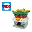 【Tico微型積木】小南門-重熙門 (7019)