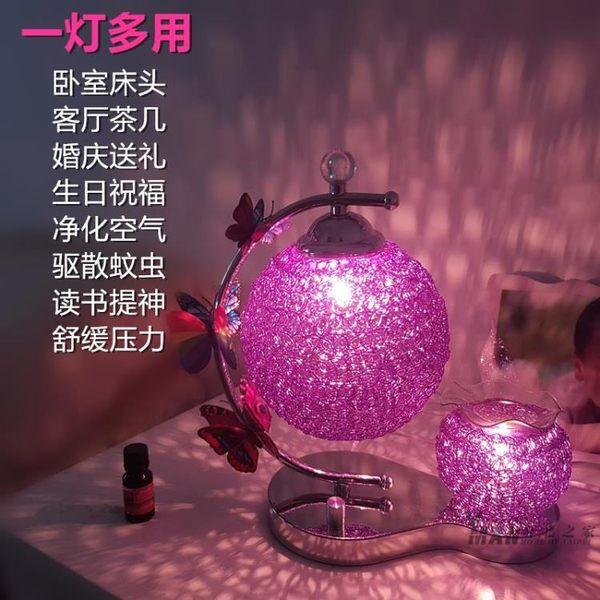 浪漫紫色香薰精油燈爐插電調光美容院大號創意香薰燈臥室香薰臺燈 全館滿額85折
