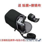 相機包 佳能EOS M2 M3 M6 M10 M50 M100微單相機包15-45mm單肩便攜保護套 快速出貨