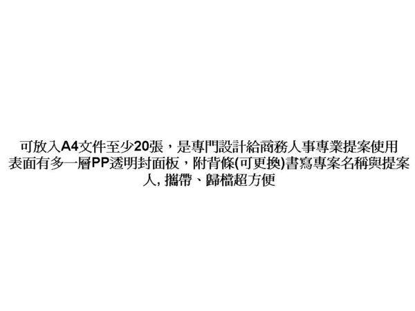 DATABANK 10入標準型輕便資料簿(FF-10-49)