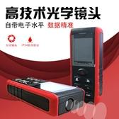 Huepar繪浦測距儀手持式紅外線高精度量房儀電子尺40/60/80/100米 印巷家居