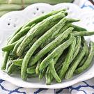 【愛上新鮮】輕烘焙敏豆脆條8包
