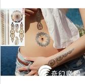 金屬燙金紋身貼金銀色貼紙 防水彩繪紋身手繪波西米亞風-奇幻樂園